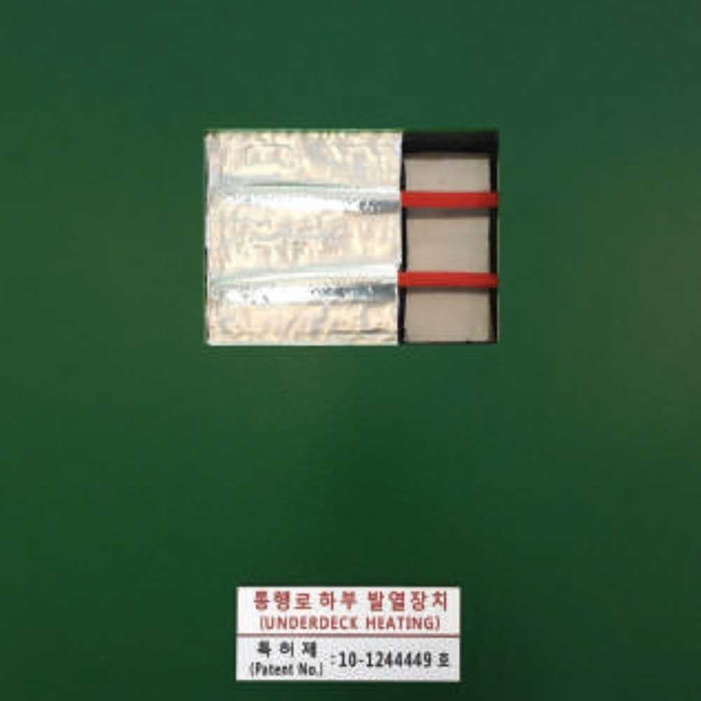 Below-Deck-Type