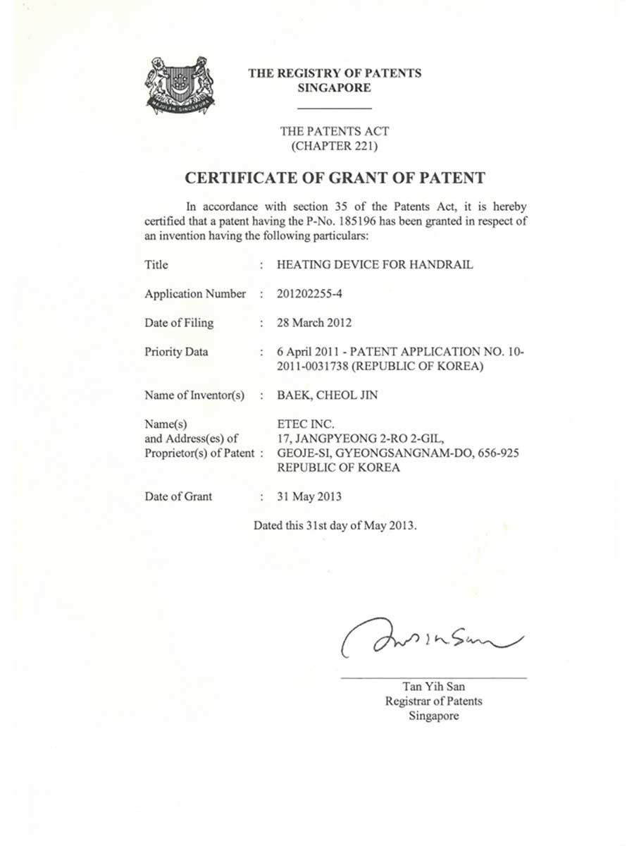 Singapore-Patent